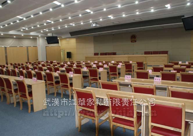 武汉江华家私办公家具项目之武汉市黄陂区人民检察院